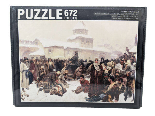 Puzzle with a group of people in the snow, Russia